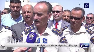 وضع حجرَ الأساسِ لمشروعِ مختبرٍ ومستودعٍ على حدودِ العِمَري مع السعودية - (11-9-2017)
