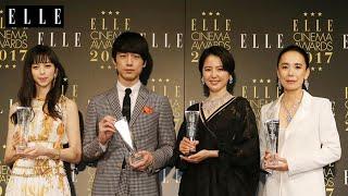 2017年12月12日(火)、映画を愛するエルが主催するイベント「エル シネ...