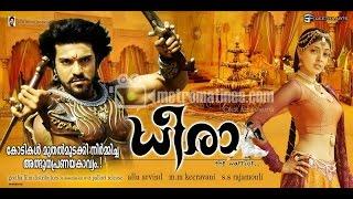 Dheera malayalam action-comedy full movie