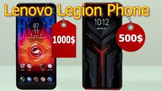 Lenovo Legion конкурент Asus ROG Phone 3 от 550$. Мощный игровой смартфон с отличной начинкой.
