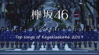 Download Keyakizaka46 Best Songs - Greatest Hits 2019 Mp3
