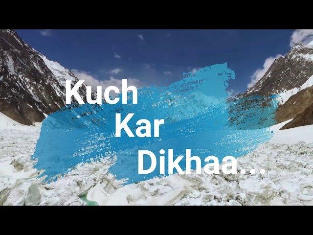 Ever Best Motivational Song   Kuch Kar Dikha Lyrics   Live to the fullest   Success Motivation