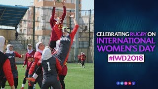 Celebrating women's rugby | #MyRugbyMoment thumbnail