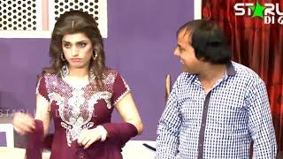 Best Of Raima Khan New Pakistani Stage Drama Full Comedy Funny Clip | Pk Mast