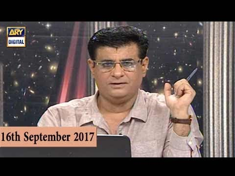 Sitaroon Ki Baat Humayun Ke Saath - 16th September 2017 - ARY Digital Show