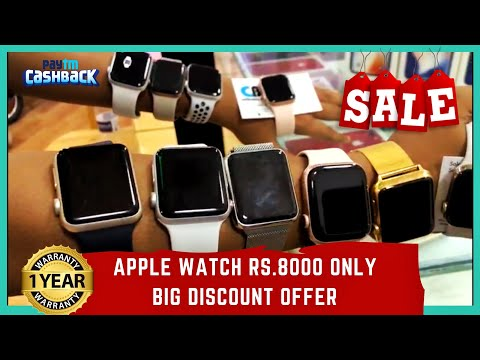 Apple Watch Big Sale Rs.8000 Only | Cellbuddy
