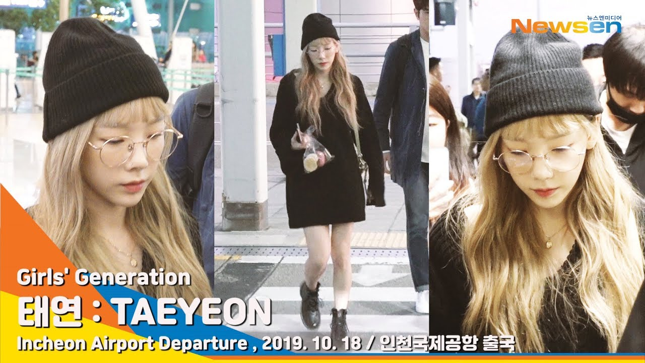 Taeyeon randki super junior