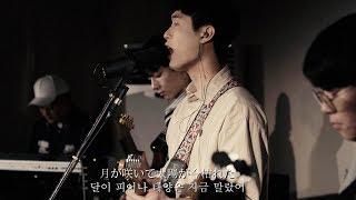 Vocal 김주혁 Youtube: https://www.youtube.com/channel/UCxPGFf6U0I2q...