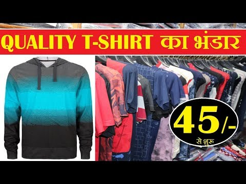 मात्र रु45 से शुरू ! Best Quality, Prints, Stitching Tshirts Wholesale Market ! GANDHI NAGAR !