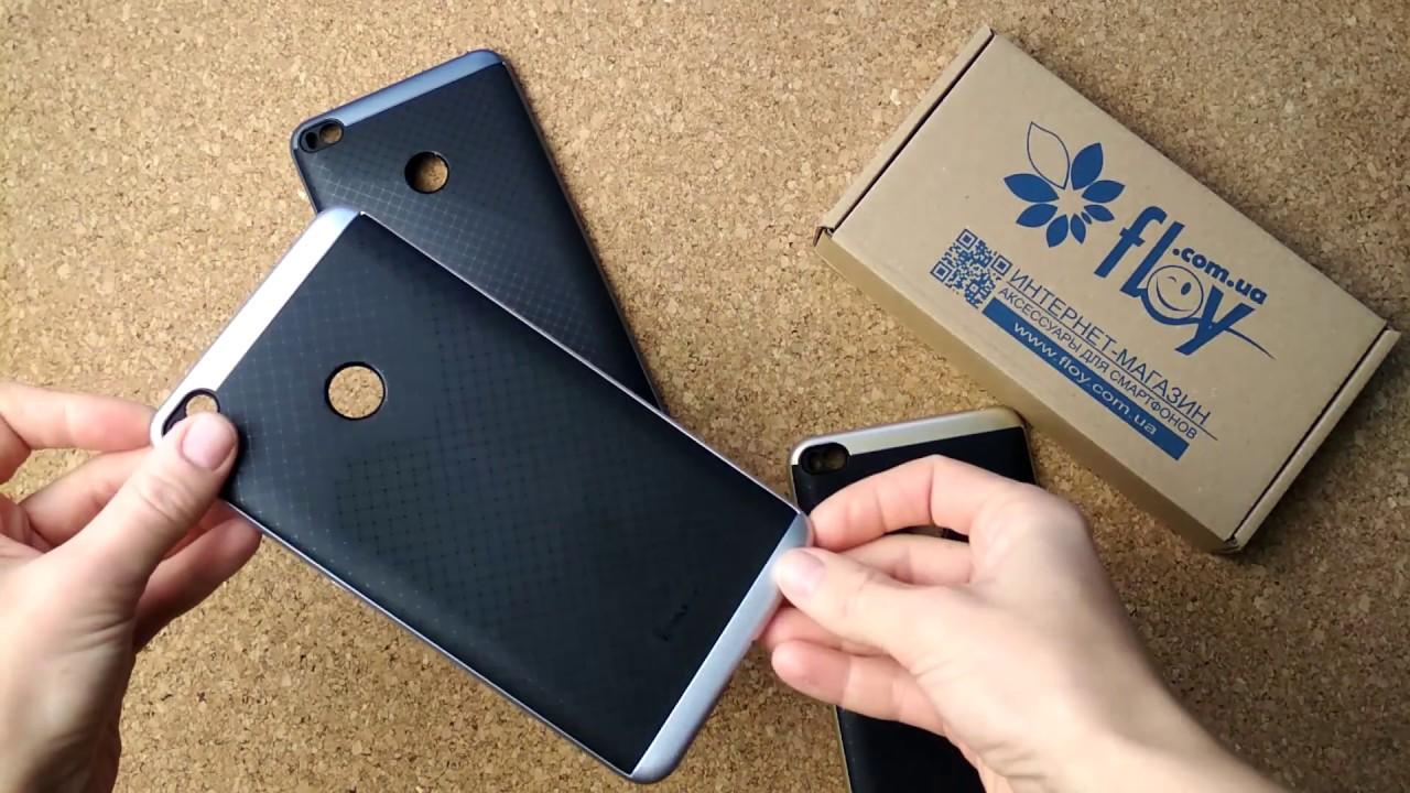 Ipaky Xiaomi Mi Max 2 Youtube Back Case Gold