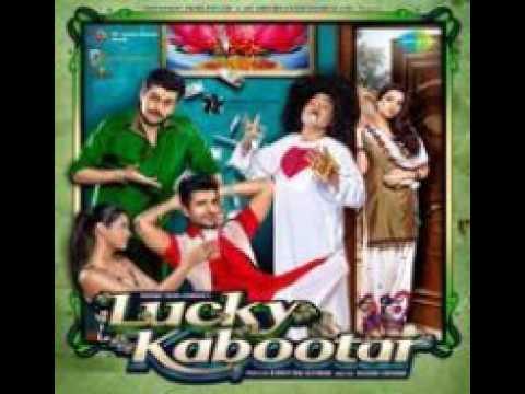 Haal Da Marham   Lucky Kabootar by Kamaal Khan mp3