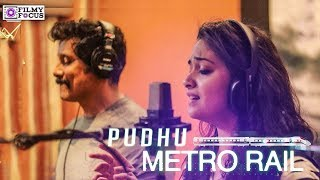 Saamy² Pudhu Metro Rail Song | Vikram Keerthy Suresh Sing in SaamySquare Song Filmy Focus Tamil