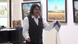 Выставка в «АртДонбасс» - «Ода родному городу»