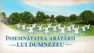 """Sărbătoriți venirea Mântuitorului """"Însemnătatea arătării lui Dumnezeu"""" Muzica Crestina"""
