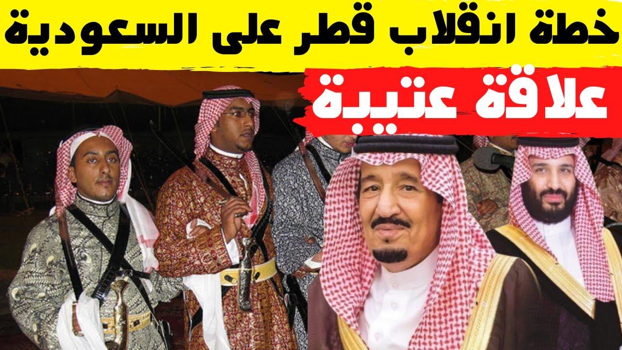 خالد الهيل يكشف مخطط غريب من قطر لجعل قبيلة عتيبة تنقلب على السعودية