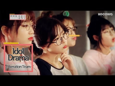 SeulGi, SoMi, MoonByul, YooA.. They are Idols! But They'll Try Acting?!