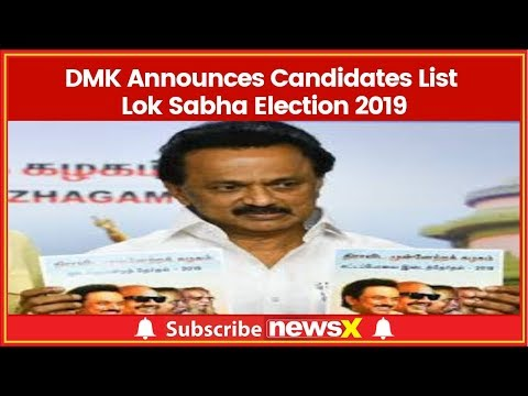 Lok Sabha Election 2019: DMK Announces Candidates List For 2019, Kanimozhi To Make Lok Sabha Debut Mp3