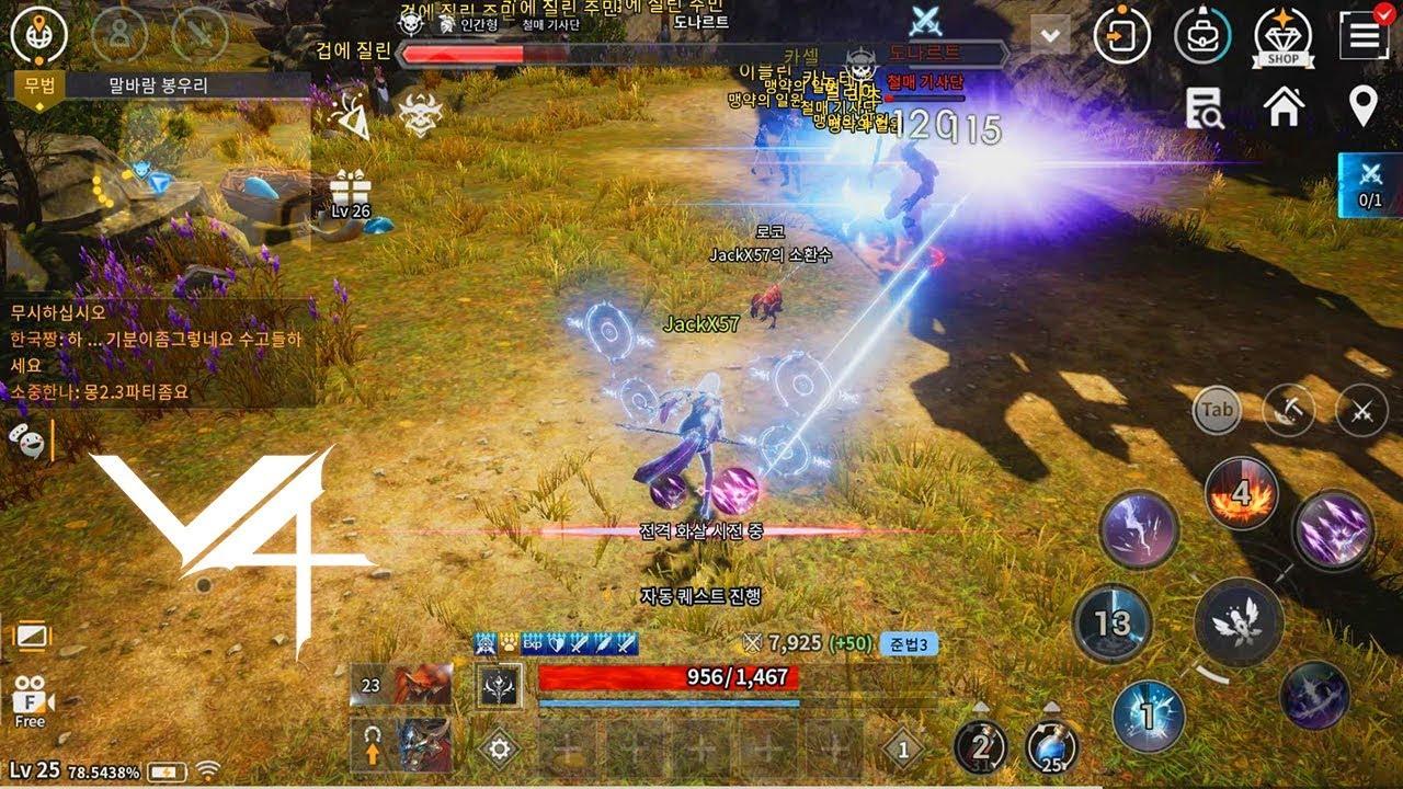 Hasil gambar untuk v4 gameplay mobile