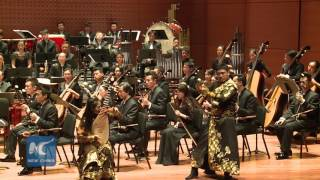 Gambar cover China National Traditional Orchestra kicks off NYC tour in Lincoln Center 中央民族乐团《泱泱国风》林肯中心上演