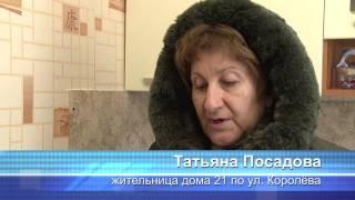 крыша течет на Королёва(, 2014-02-28T06:20:26.000Z)