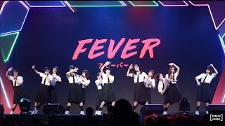 [Fancam] Ghost world - Fever @ Kazzaward 2019