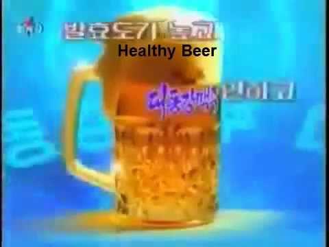 North Korean Beer Commercial (English Subtitles)