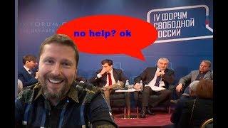 Мы на форуме Свободной России