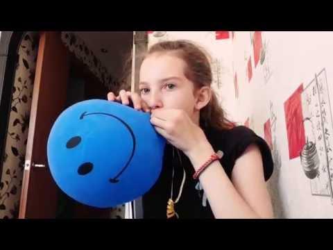 N1 выдуваю гелий из шарика
