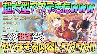 チャンネル登録よろしくお願いします!→http://u0u0.net/KmNR えるるぅ...