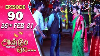 Anbe Vaa Serial | Episode 90 | 26th Feb 2021 | Virat | Delna Davis | Saregama TV Shows