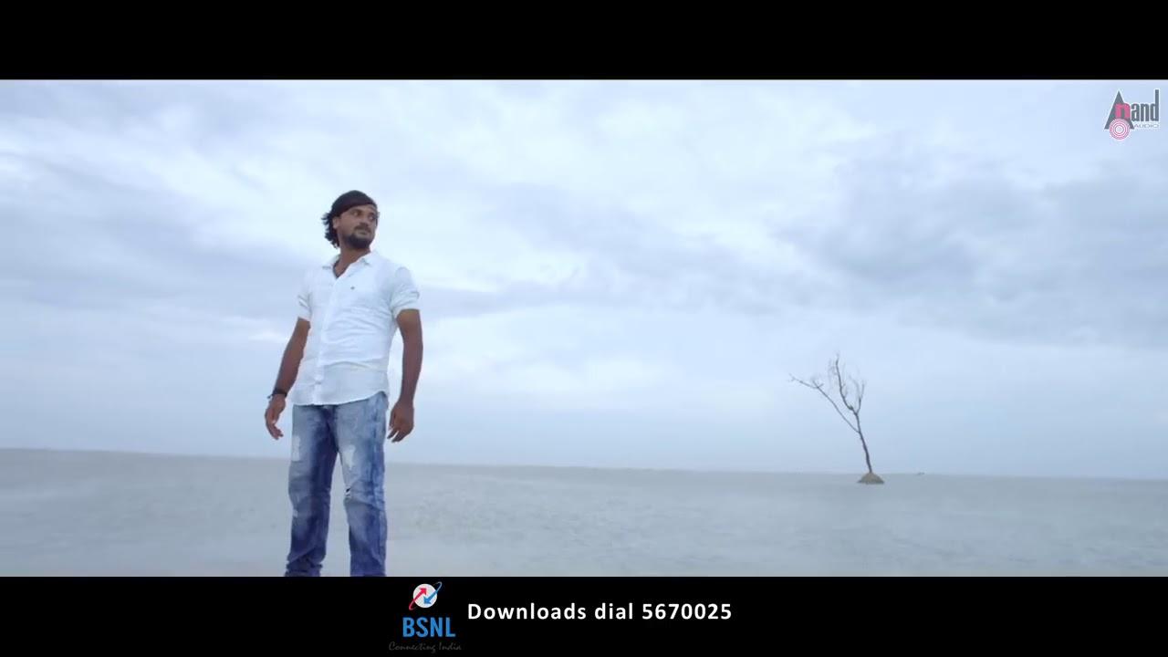 Ganapa kannada movie video songs download