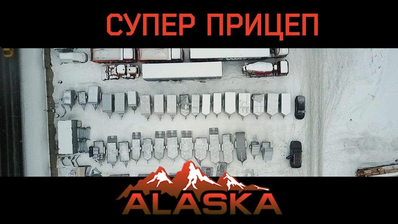 Объявления о продаже прицепов цены на тенты, легковые прицепы и прицепы для лодок бу и. Прицеп для снегохода 718730 (3,2*1,4) с тентом.