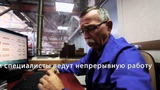 ООО «Регион» - производитель изделий и гранул из ДПК (древесно-полимерного композита)(ООО