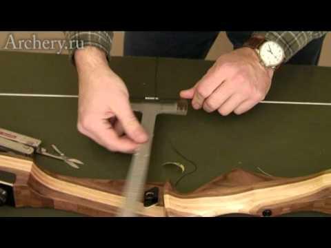 Как сделать седло на тетиве