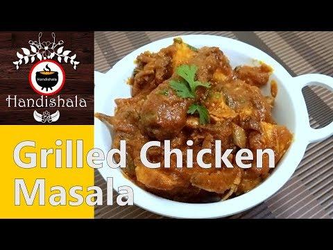 Grilled Chicken Masala | Leftover Grilled Chicken Curry | Spicy Grilled Chicken Gravy | Handishala