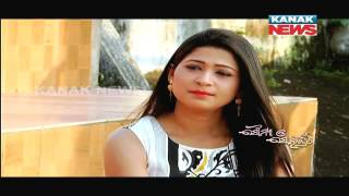 Soumya O Celebrity: Gossip With Ollywood Music Composer Prem Anand Video
