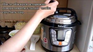 видео Чаша для мультиварки – как выбрать покрытие кастрюли, виды чаш, отзывы.