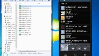 PC에 저장한 mp3를 스마트폰에 복사하기