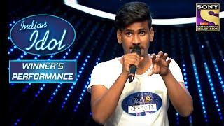 Sunny Hindustani की गायकी ने जीता Judges का दिल   Indian Idol I Winner's Performance