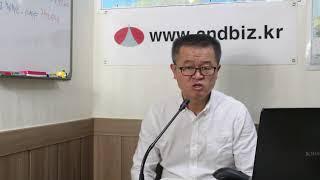 청소공장.com andbiz 61th청소용품쇼핑몰