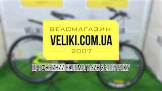 Обзор велосипеда Formula Safari (2018)