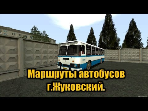 Маршруты автобусов г.Жуковский MTA Province Beta 2.0.