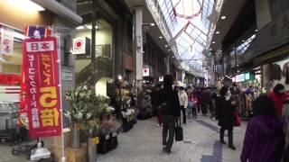 阿佐谷パールセンター商店街 東京都杉並区 thumbnail