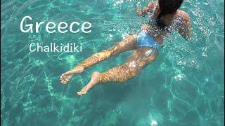 Греция Халкидики / Greece Chalkidiki Travel Vlog