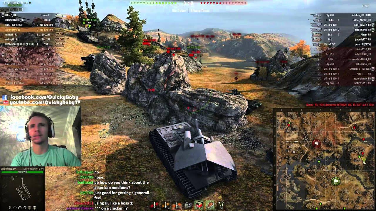 E100 War Thunder