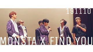 몬스타엑스 [monstax] 191110 사운드웨이브 팬싸 find you 풀캠