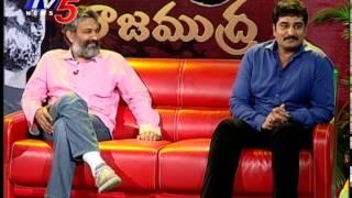 Why Director SS Rajamouli Called As Jakkanna   Actor Rajiv Kanakala Answer   TV5 News