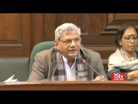 Union Budget 2017-18| Communist Party of India (Marxist) reaction| Sitaram Yechury