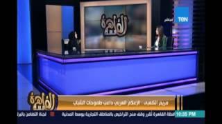 مريم الكعبي تهاجم برنامج احلام وسعيدة بانها كانت سبب في اغلاقه