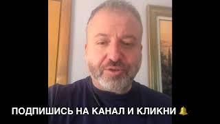 Обращение к Президенту Зеленскому и по поводу Видео о его Знаке...